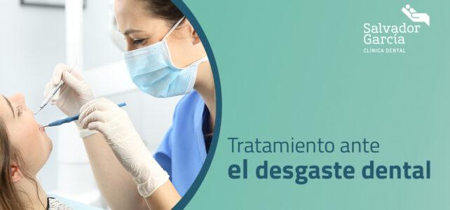 Tratamiento ante el desgaste dental